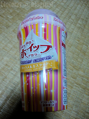 Japanese Hair Dye Review Beautylabo Amp Palty Bloomzy