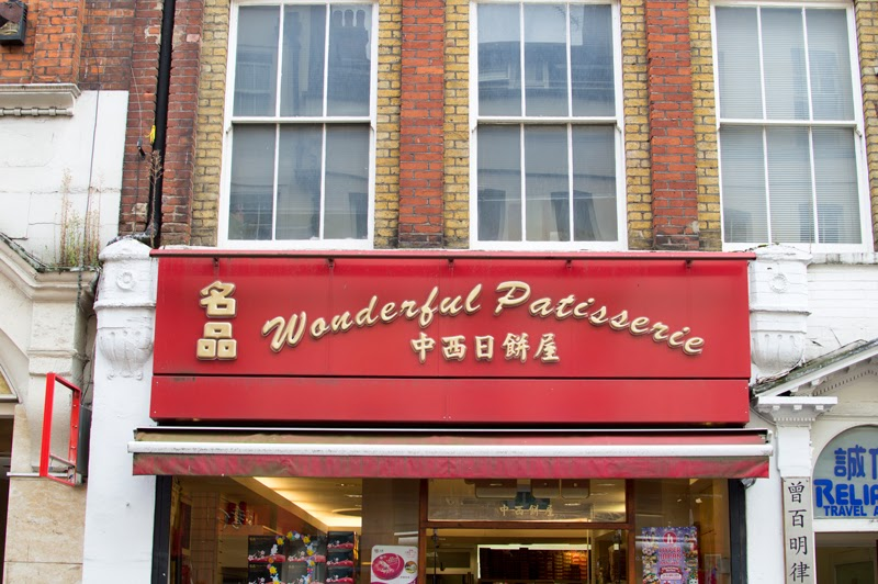 a-london-life-china-town-bloomzy-photo-travel-diary-wonderful-bakery-patisserie