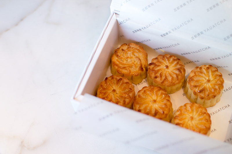 yauatcha-london-soho-afternoon-tea-mooncakes-PATISSERIE