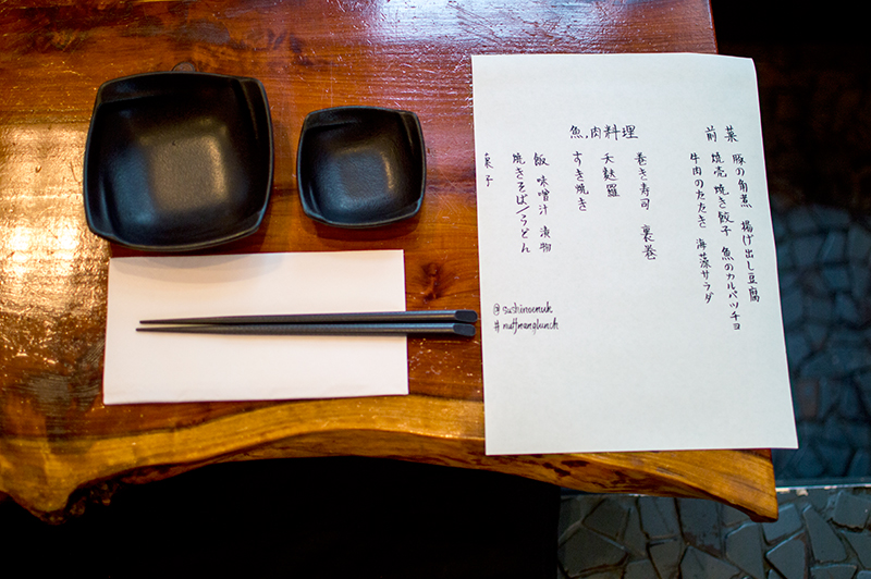 sushinoen