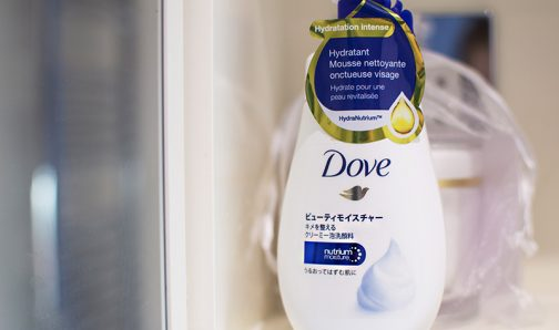 Japanese Skincare