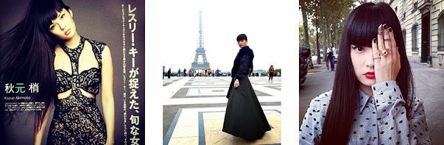 japanese fashion instagram