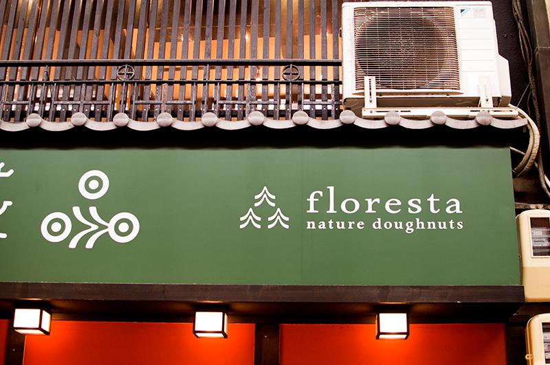 floresta doughnuts
